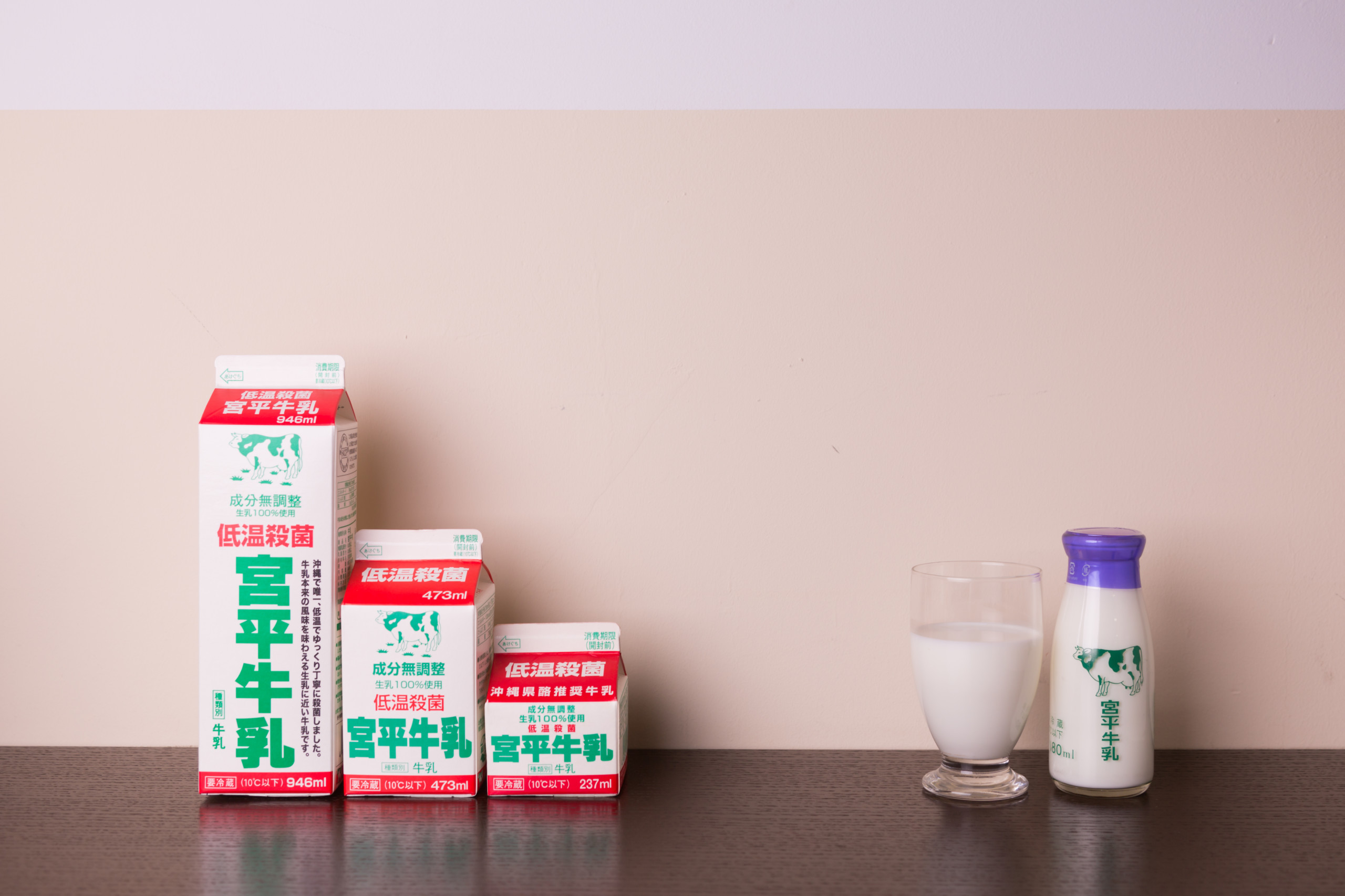 About MIYAHIRA MILK PRODUCTS